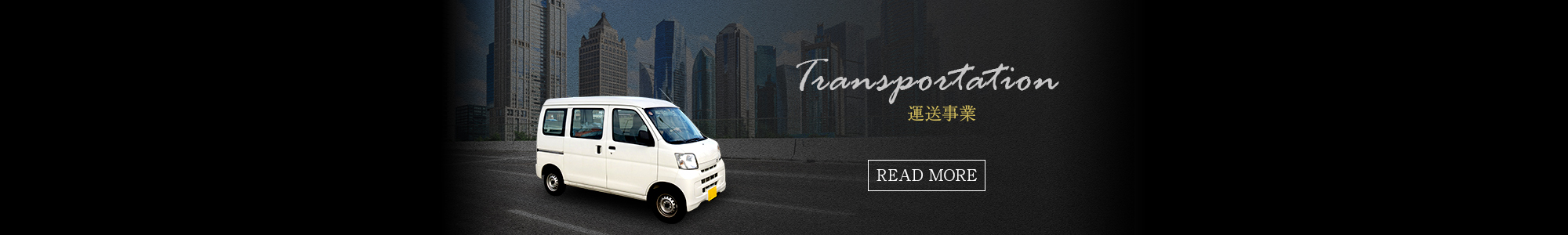 Transportation_banner