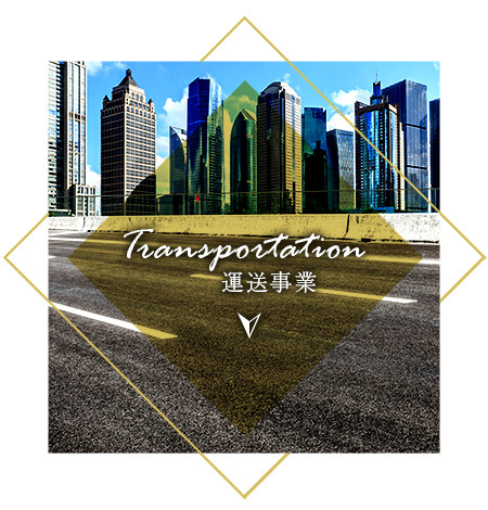 h_Transportation_banner